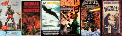daikaiju VHS covers